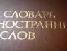 Сокращение затрат на языковые переводы: руководителю на заметку